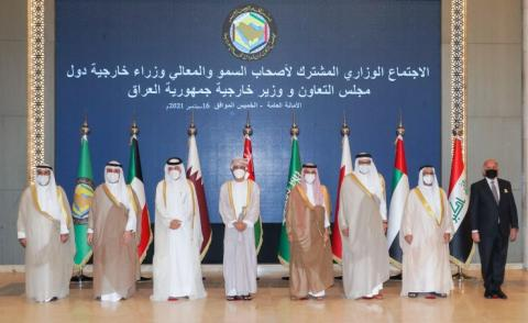 Foreign Minister chairs GCC joint ministerial meeting with Iraqi counterpart