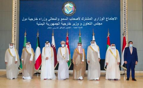 Foreign Minister chairs joint GCC ministerial meeting with Yemeni counterpart