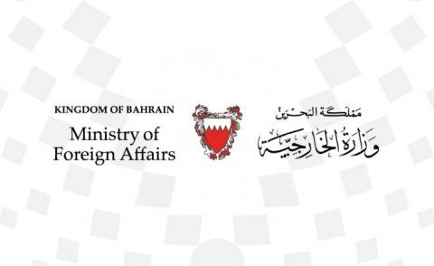 Bahrain affirms solidarity with Afghanistan