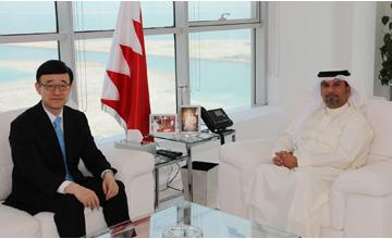 Bahraini-Japanese environmental cooperation discussed