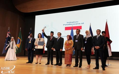 UN Public Service Award Ceremony held in Baku