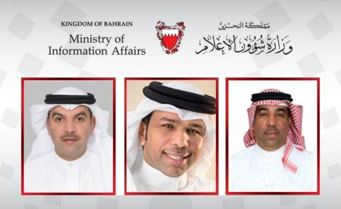 HH Shaikh Nasser congratulated by Information Ministry's assistant undersecretaries