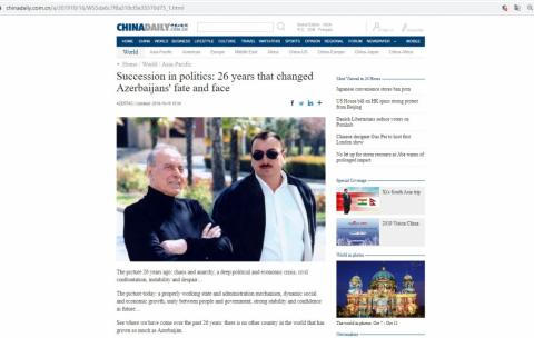 China Daily publishes AZERTAC Chairman of Board Aslan Aslanov's article