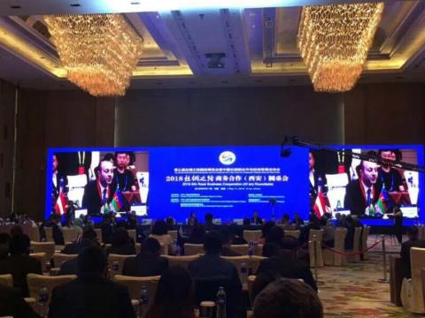 "Azerbaijan`s contribution to ""One Belt, One Road"" initiative highlighted in China"