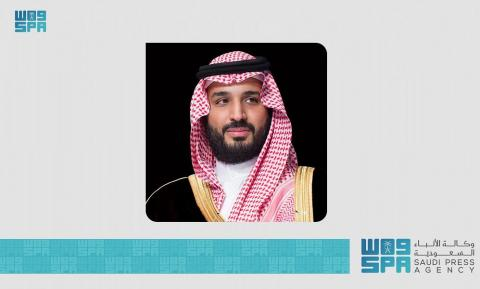 HRH Crown Prince Launches Riyadh Sustainability Strategy at the Saudi Green Initiative Forum