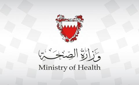 Bahrain reports 72 COVID-19 recoveries, 300 new cases