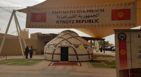 Top-10 Kuwaiti tourism companies arrive in Kyrgyzstan