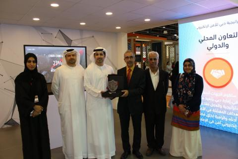 Dubai Electronic Security Centre, University of Sharjah launch first IoT security test bed in UAE