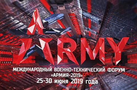 Azerbaijani weapons to be displayed at ARMY-2019 international forum in Moscow