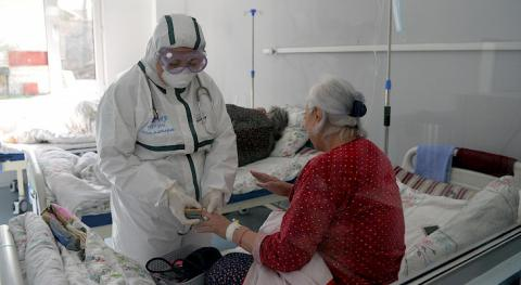 Kyrgyzstan reports 230 new COVID-19 cases