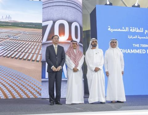 Dubai breaks ground on world's biggest CSP project