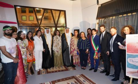Foreign Minister inaugurates Bahrain Festival for Innovation, Creativity, from Manama to Matera