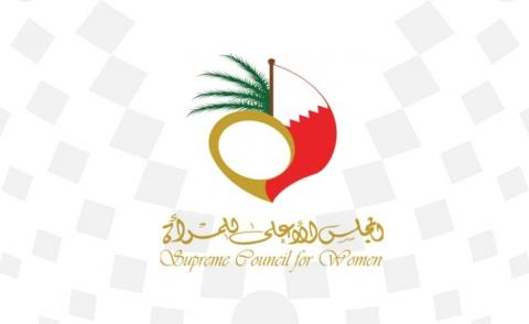 Supreme Council for Women launches campaign