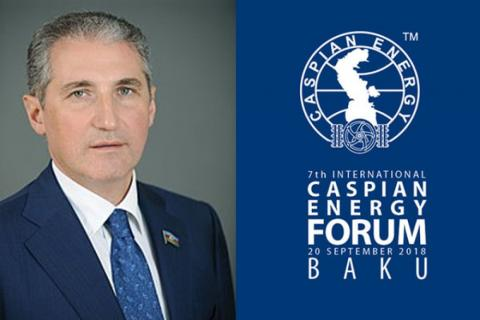 Azerbaijan`s Ministry of Ecology and Natural Resources officially supports Caspian Energy Forum Baku– 2018