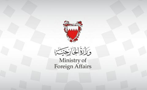 Bahrain, U.S. issue joint statement on Iran arms embargo