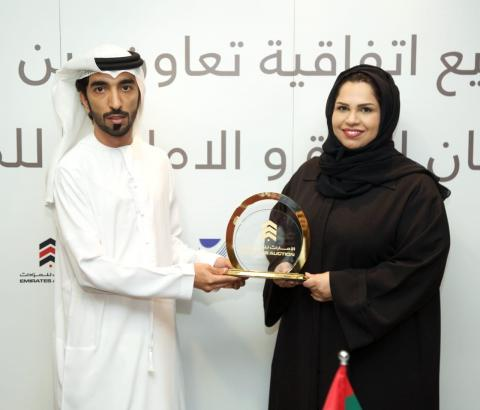 Emirates Auction signs cooperation agreement with Ajman Free Zone