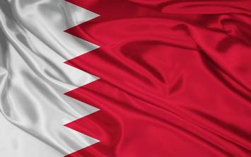 Bahrain-China sign visa exemption for diplomatic, special passports