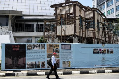 Love At First Sight Saves Rumah Degil From Demolition