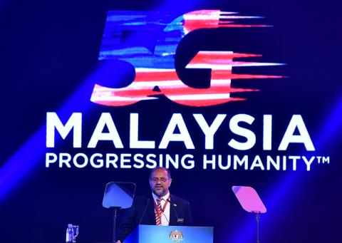 5G Technology To Give Major Impact To Economy - Communication And Multimedia Minister