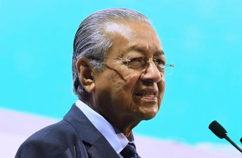 ASEAN Playing Important Role In Boosting Regional Trade - Dr Mahathir