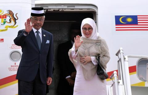 Malaysian King, Queen Conclude State Visit To Brunei Darussalam
