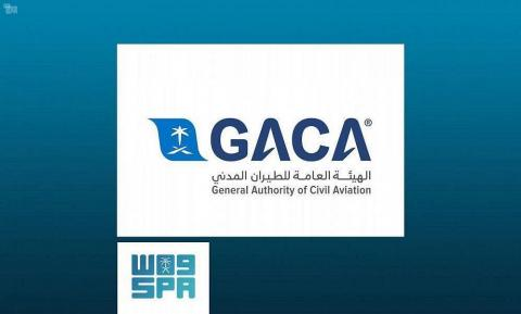 GACA Announces Readiness of International Airports for Travel to Those Included in The Exceptional Categories