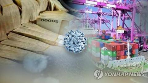 S. Korea eyes post-pandemic economic recovery with 'New Deal'