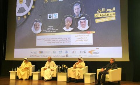 Minister: Media sector organisation protects societies
