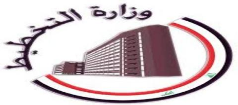 In Response To The World Food Program .. The Ministry of Planning: Iraq Is Not Hungry