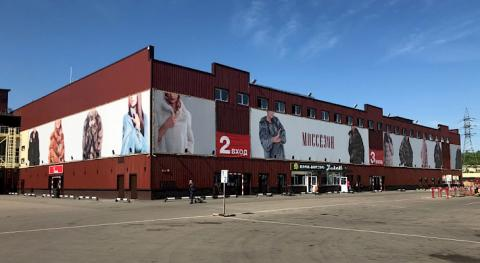 Kyrgyzstan new shopping center opens in Moscow