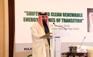World Energy and Environment Conference opens