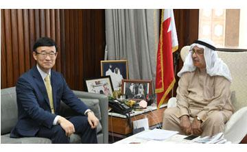 Bahrain-Japan relations reviewed