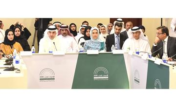 Youth City Consultative Council holds final session