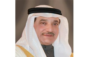 Bahrain to host conference on excellence in social, volunteer work