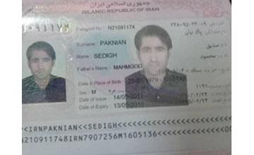 Solid evidence against 14 Iranians entering Bahrain on Asian passports