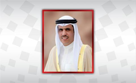 'Bahrain categorically rejects campaigns against Saudi Arabia'