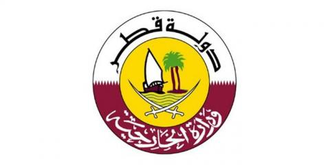 Qatar Strongly Condemns Explosion in Somalia