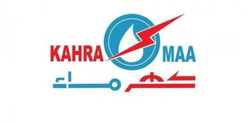 Kahramaa Launches Pilot Project to Store Electrical Energy Using Batteries