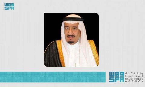 Custodian of the Two Holy Mosques Congratulates Tunisia's President on Republic Day