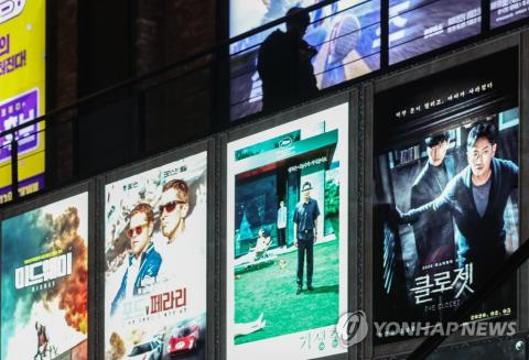 S. Korea to resume distribution of coupons for museums, theaters, sports facilities