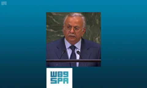 Saudi Ambassador Al-Mouallimi: Saudi Arabia's hosting of virtual Yemen pledging event embodies its humanitarian roles