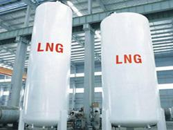 LNG prices to go down in 2019