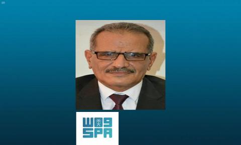 Yemeni Minister of Education looks forward to donors conference's support for educational process in his country