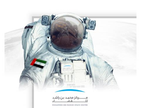 MBRSC to host workshops for UAE Astronaut Programme nominees