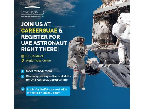 MBRSC offers vacancies for UAE Astronaut Programme at Careers UAE