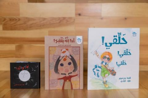 UAE makes debut in silent book publishing with UAEBBY