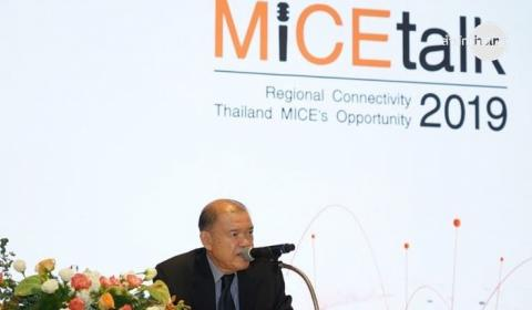Former WTO Chief Sees MICE Growth Potential