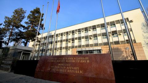 Pakistani MFA briefed on current domestic political situation in Kyrgyzstan