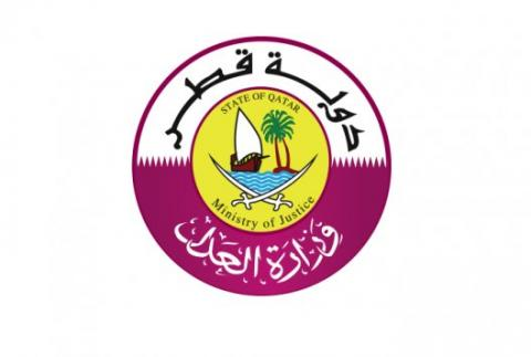 Ministry of Justice: New Facilities and Services to Develop Business Environment