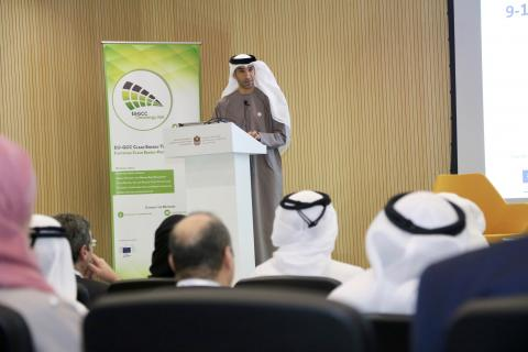 MoCCAE hosts innovative 'Clean Cold' workshop in Dubai